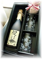 「和桜」ボトル720ml&ペア桜グラスset
