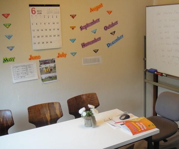 SUSAN'S WORLD OF ENGLISH 英会話教室の案内画像