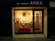 art spaceはARIES