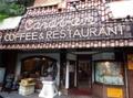 東区泉の老舗  喫茶 キャラバン
