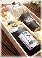彫刻酒ボトル&陶器木箱set