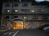 東北災害地 ボランテア施術