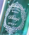 〜人気No.1 ブランドブルースパークリングワイン〜