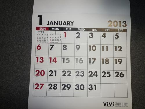 ★2012年のカレンダーが出来ました★