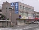 有限会社TKC中川経営会計