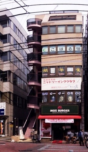 カウンセリングルーム ベア 移転のお知らせ!