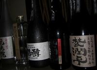 楽庵のこだわりのお酒たち(日本酒は下にあるよん♪)