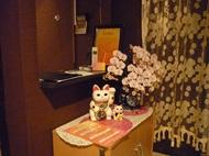 スマイル 本川越駅近くの高級リラクゼーション・マッサージサロン