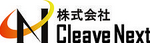 株式会社Cleave Next