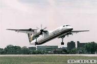 東洋航空電子株式会社