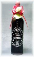 【Thanks Mother】フルボトルワイン750ml