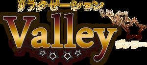 Valley ~ヴァリー~|金山のリラクゼーション