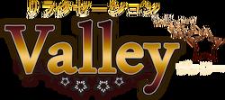 Valley ~ヴァリー~