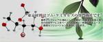 東京材料株式会社 名古屋支店