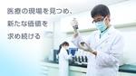 株式会社三和化学研究所