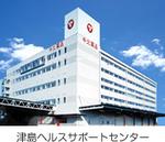 中北薬品株式会社