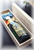 天使のスパークリングワイン