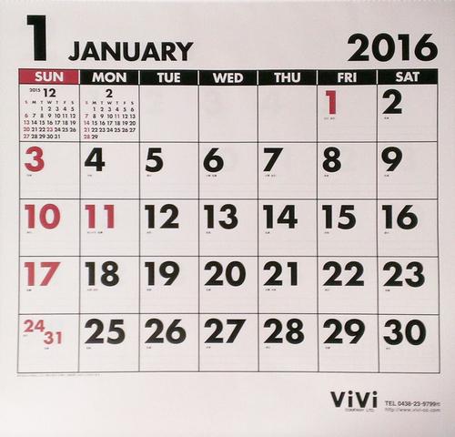 来年のカレンダーが出来ました。