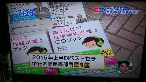 アモンボイスミュージックスクール     本日テレビで紹介されました。