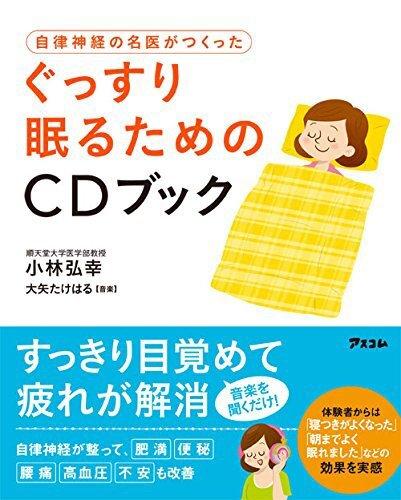 アモンボイスミュージックスクール     8万部突破!