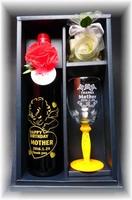 ワイン750ml&グラスセット