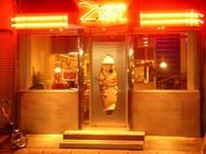 DINNING BARはZION(ザイオン)