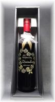 フルボトルワイン750ml/スクリューキャップ