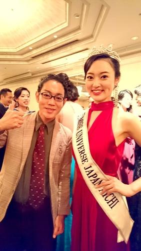 アモンボイスミュージックスクール名古屋     見事2018年度ミス・ユニバースジャパン愛知代表に選ばれました!