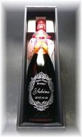 天使のスパークリングワイン750ml/イタリア産