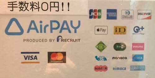 各種クレジットカード、電子マネー、ご利用ok  手数料0円! TEL:052ー746ー9471
