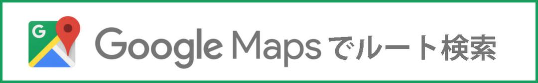 googlemapbanner