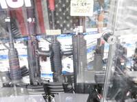 ライフル・ハンドガンプラモデル