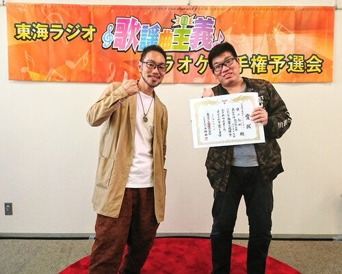 アモンボイスミュージックスクール名古屋           優勝しました♪