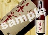 sample008