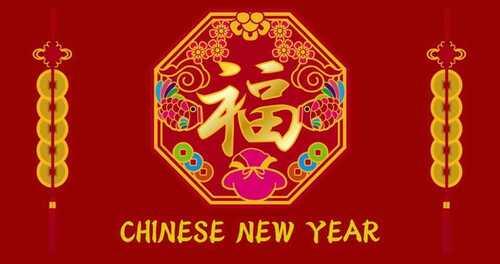 中国の旧正月につきお店のお休みのお知らせ