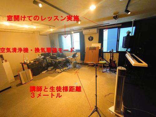 アモンボイスミュージックスクール名古屋         コロナウイルスでこんな時だからこそ