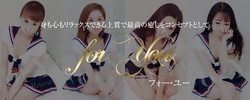 for you フォー・ユー|西川口のリラクゼーション