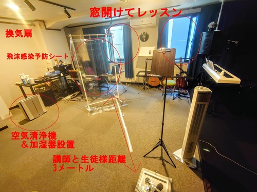 アモンボイスミュージックスクール名古屋         ご安心してお越しください♪