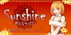 Sunshine〜サンシャイン|桑名のリラクゼーション