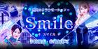 Smile~スマイル|豊川の香港風情リラクゼーション