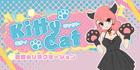 Kitty Cat 豊田のリラクゼーション