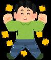 愛知県も緊急事態宣言がまた発令ですね。。。