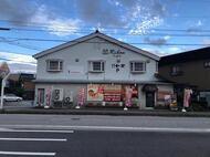 コスモス|富山市・新庄町のリラクゼーションマッサージ