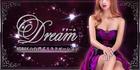 Dream~ドリーム  昭和区の台湾式リラクゼーションマッサージ