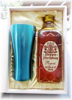 サントリーウイスキー角瓶700mlハイボールカラータンブラーセット